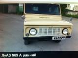 """ЛУАЗ-969А """"Волынь"""""""