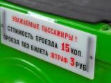 РАФ-2203 «Латвия»