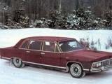 "Бампер передний (1976-1979) ГАЗ-14 ""Чайка"""