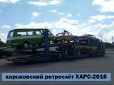 """ГАЗ-24 """"Волга"""" ГАИ СССР"""