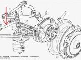 """Стабилизатор передней подвески (штанга) ГАЗ-14 """"Чайка"""""""