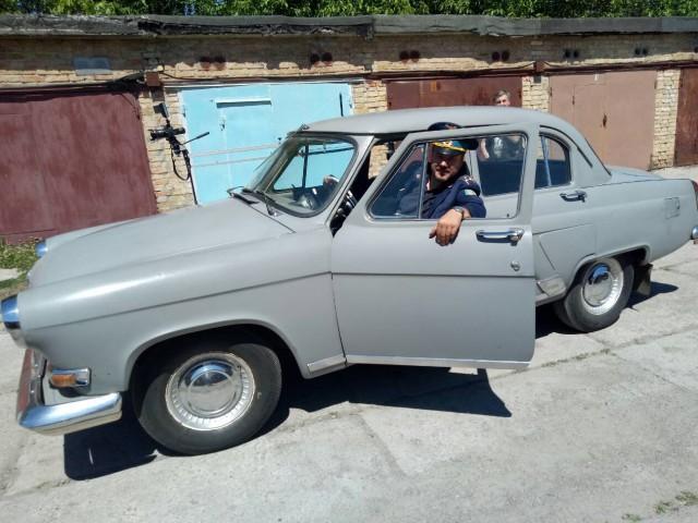 "ГАЗ-21 ""Волга"""