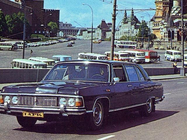 """ГАЗ-14 """"Чайка"""" чёрный министерский лимузин СССР"""
